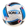 Мяч футбольный Ronex Cordly Snake синий/черный - фото 1