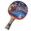 Ракетка для настольного тенниса Stiga Trophy - фото 1