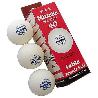 Набор мячей для настольного тенниса Nittaku Premium NB-1212 (3 шт)