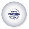 Набор мячей для настольного тенниса Nittaku Premium NB-1212 (3 шт) - фото 2