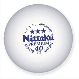 Фото 2 к товару Набор мячей для настольного тенниса Nittaku Premium NB-1212 (3 шт)