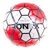 Мяч футбольный Ronex DXN (Nike) Red/Silver - фото 1