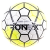 Мяч футбольный Ronex DXN (Nike) Yellow/Silver - фото 1