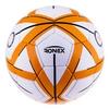 Мяч футбольный Ronex Grippy-Molten sky оранжевый - фото 1