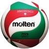 Мяч волейбольный Molten 5000 - фото 1