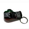 Брелок-перчатка Leone Revolution - фото 1