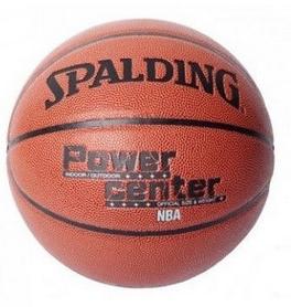 Мяч баскетбольный Spalding Power Center