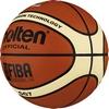 Мяч баскетбольный Molten GL7 - фото 1