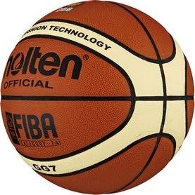 Мяч баскетбольный Molten GL7