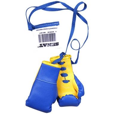 Сувенир Senat БОКС сине-желтый