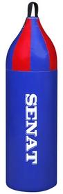 Фото 1 к товару Мешок боксерский шлемовидный Senat (ПВХ) 70х21 см синий