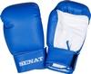 Перчатки боксерские Senat 1550 сине-белые - фото 1