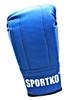 Перчатки снарядные кожаные Sportko PD-3-BL синие - фото 1
