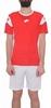 Форма футбольная (шорты, футболка) Lotto Kit Stars EVO R9690 Flame/White - фото 1