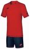 Форма футбольная (шорты, футболка) Lotto Kit Sigma EVO S3705 Flame/Navy - фото 1