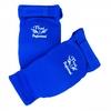 Налокотники для тайского бокса ThaiProfessional EB1 синие - фото 1
