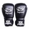 Перчатки боксерские Thai Professional BG3 TPBG3-BK черные - фото 1