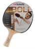 Ракетка для настольного тенниса Butterfly Timo Boll Bronze - фото 1