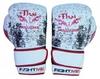 Перчатки боксерские Thai Professional BG1 TPBG1GEL белые - фото 1