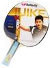 Ракетка для настольного тенниса Butterfly Zhang Jike Gold - фото 1
