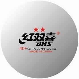 Фото 1 к товару Набор мячей для настольного тенниса DHS 2* 40+ ITTF (10 шт., белые)