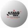 Набор мячей для настольного тенниса DHS 1* 40+ ITTF (10 шт., белые) - фото 1