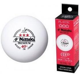Фото 2 к товару Набор мячей для настольного тенниса Nittaku Premium 3* 40+ ITTF (3 шт., белые)
