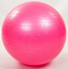 Мяч для фитнеса (фитбол) 65 см HMS - фото 2