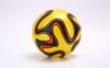 Мяч резиновый ZLT EURO-2016 - фото 4