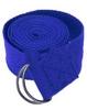 Ремень для йоги Pro Supra (183 см x 3,8 см) синий - фото 1