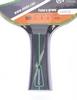 Ракетка для настольного тенниса Enebe Futura Serie 500 790820 - фото 2