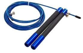 Скакалка профессиональная со стальным тросом скоростная Pro Supra FI-5345 синяя