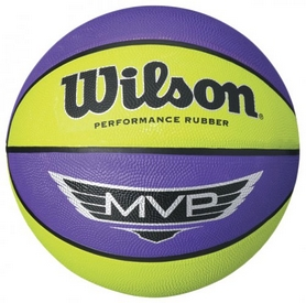 Мяч баскетбольный Wilson MVP Basketball PR/LI SZ7 SS16 Purple-Green