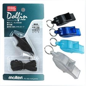Свисток судейский пластиковый Molten Dolfin Rro C-4990