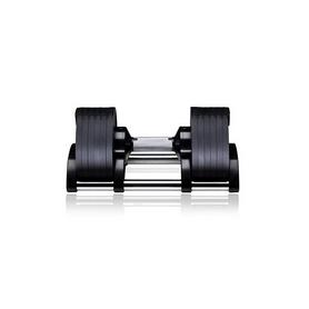 Фото 2 к товару Гантель с переменным весом Stein DB2514A 20 кг