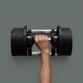 Фото 5 к товару Гантель с переменным весом Stein DB2514A 20 кг