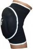 Наколенники спортивные Power System Elastic Knee Pad Black - фото 1