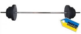 Фото 2 к товару Штанга наборная Newt Rock 52 кг