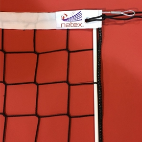 Фото 2 к товару Сетка для волейбола Netex с тросом и антеннами IV (черная)