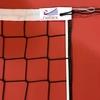 Сетка для волейбола Netex с тросом и антеннами IV (черная) - фото 2