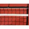 Сетка для волейбола Netex с тросом и антеннами IV (черная) - фото 3