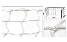 Сетка для ворот футзальная (гандбольная) UR SO-5289 белая