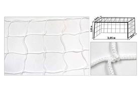Сетка для ворот футзальная (гандбольная) UR SO-5286 белая
