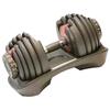 Гантель с регулируемым весом Live Up Adjustable Dumbbell 24 кг - фото 1