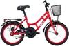 Велосипед детский МВК Girlstyle красный - 18
