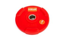 Диск обрезиненный 2,5 кг Zelart PU TA-5336(28)-2,5 - 28 мм