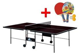 Фото 1 к товару Стол теннисный складной всепогодный G-street 1 + подарок