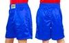 Трусы боксерские Everlast ULI-9013-B синие - фото 2