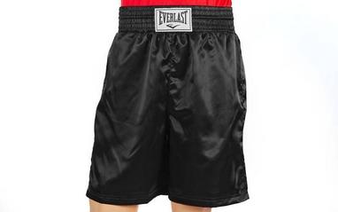 Трусы боксерские Everlast ULI-9013-BK черные