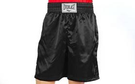 Распродажа*! Трусы боксерские Everlast ULI-9013-BK черные - размер S